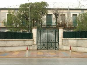 Le Siège de la Daira (Wilaya de Tiaret)
