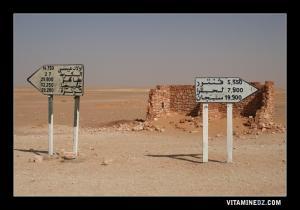 بلدية أولاد عيسى و القرى المجاورة لها