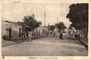 صورة قديمة لوسط مدينة رأس الماء (الفترة الإستعمارية)