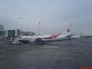 Atterrissage d'un Airbus à l'Aéroport Houari Boumediene