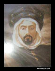 صورة للشيخ المجاهد محمد المقراني قائد ثورة 1871 ضد الإستعمار