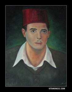 الشهيد حمدان بطل (1933 ـ 1960)
