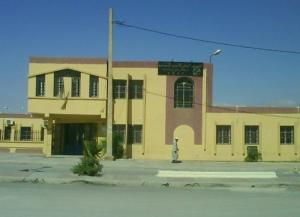 Caise de Sécurité Sociale (Wilaya de Djelfa)