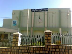 Maison de Jeunes à Messaad