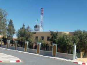 Siège de la commune de Benhar