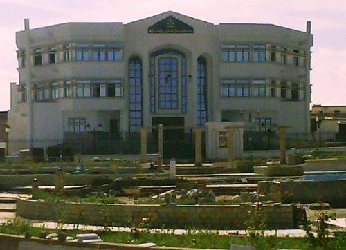 Tribunal d'Ain Oussera