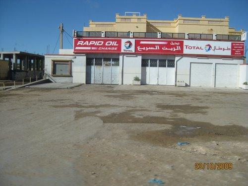 Station Lavage Vidange Total (Commune de Ain Oussera)