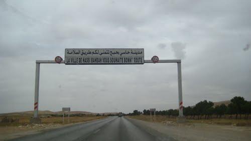 تأسست بلدية حاسي بحبح سنة 1959 م