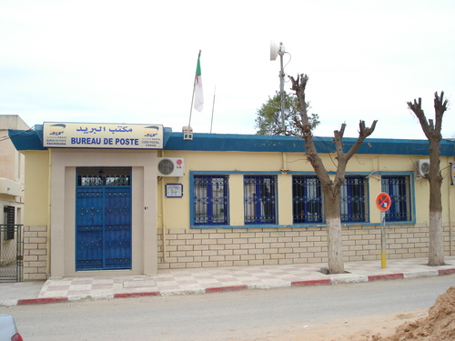 Bureau de poste à tachouda wilaya de setif sétif