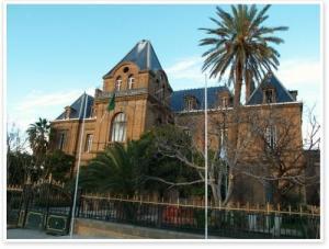 Siège de la Mairie de Saida