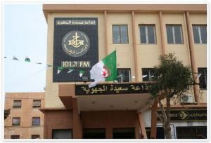 Siège de la Radio de Saida FM