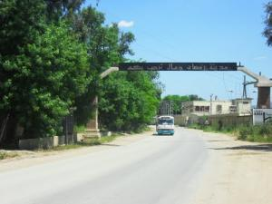 Entree de la ville de Ramdane Djamel