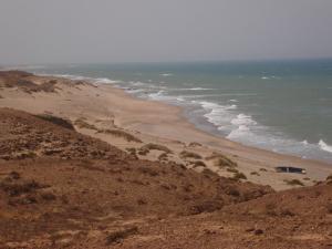 منظر من شاطئ الصخرة