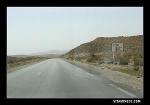 قرية العليڨ على الطريق المؤدي إلى ولاية بوسعادة و بسكرة