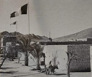 مركز بريد مدينة بن سرور في العهد الإستعماري