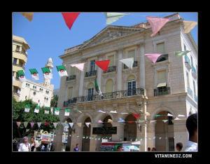 صورة لبنك الجزائر