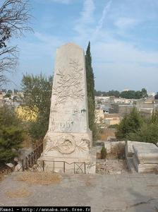 المقبرة اليهودية لعنابة