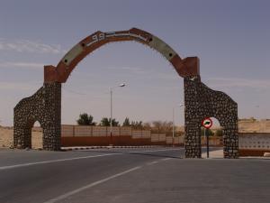 مدخل مدينة تندوف