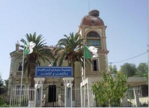 Siège de la Mairie de Sidi Brahim