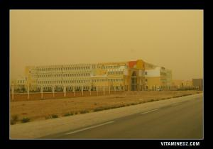 الجامعة المركزية لبلدية الحاجب (ولاية بسكرة)