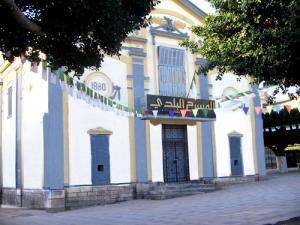 Théâtre Municipal de Annaba