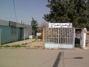 Centre de Santé à Sidi Aissa