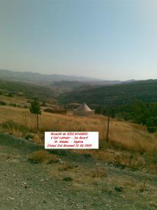 ضريح سيدي محمد كاف لخضر ببلدية بوسيف (ولاية مدية)