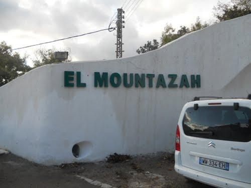 Entr�e de l'H�tel El Mountazah (Commune de Seraidi / Wilaya de Annaba)
