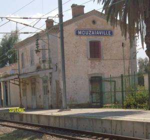 محطة السكة الحديدية لمدينة موزاية