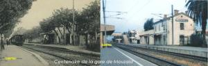 صورة قديمة و حديثة لمحطة السكة الحديدية بمدينة موزاية