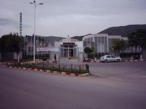 المركز الثقافي لبلدية المعذر (ولاية باتنة)