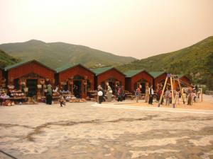 Zone de Métiers Traditionnels à Médéa