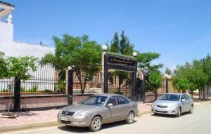 Entrée de la Mairie de Bouskene (Wilaya de Médéa)