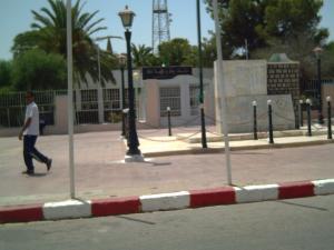 مقر بلدية زهانة