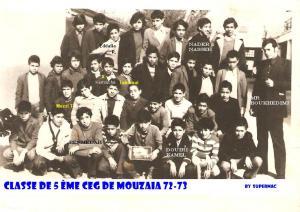تلاميذ من مدرسة مدينة موزاية سنة 1973