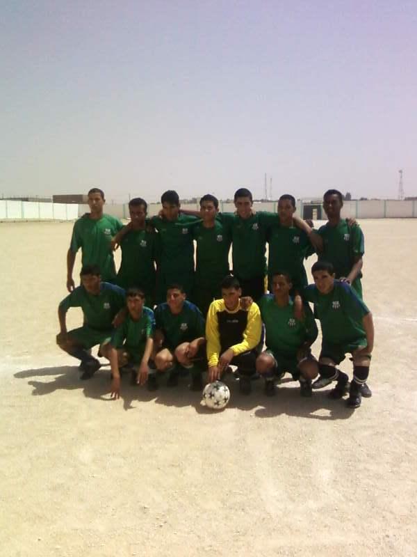 فريق كرة القدم لبلدية