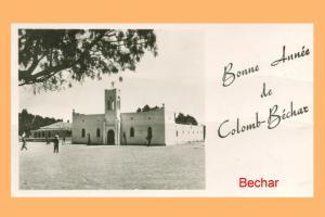 الكنيسة القديمة لمدينة بشار (1)