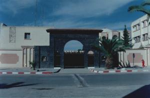 Entrée de la Wilaya de Msila