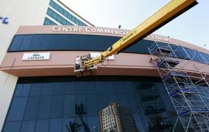افتتاح المركز التجاري الجديد بمدينة
