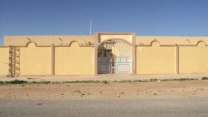 Entrée du Centre Culturel de Ain Fares