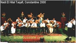 صورة لفرقة نادي الهلال الثقافي