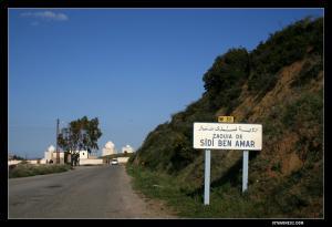 مدخل قرية سيدي بن عمر