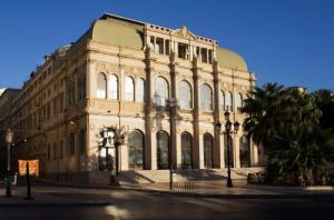 المسرح الوطني للجزائر العاصمة