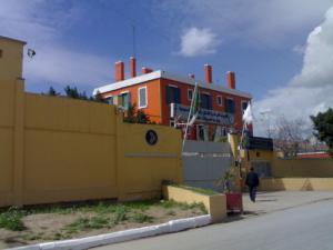 Entrée des Ateliers de Maintenances Ferroviaire de Mohammadia - Wilaya de Mascara - Algérie