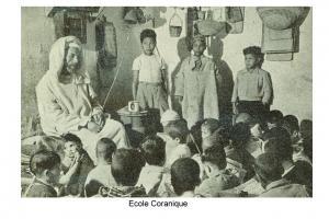 صورة قديمة للمدرسة القرآنية
