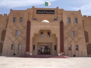 Rectorat de l'Université de Ouargla