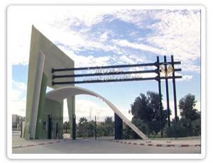 Entrée de l'Université de Ouargla