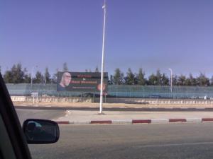 A la sortie de l'A�roport de Hassi Messaoud