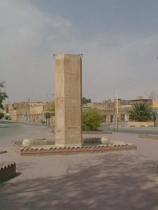 Un Monument au centre ville de Touggourt