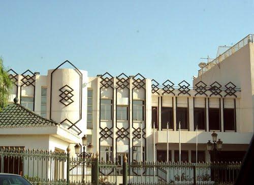 Hall de l 39 a roport d 39 es senia vu de l 39 ext rieur alg rie for Bank exterieur d algerie